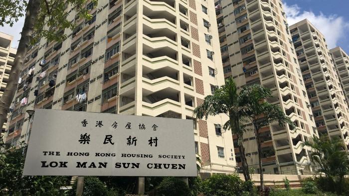Lok Man Sun Chuen