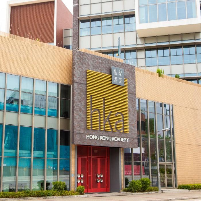 Hong Kong Academy - New School Campus in Sai Kung N.T.