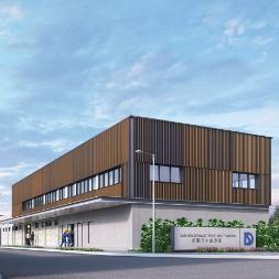新圍污水處理廠改善工程 – 第一期 行政大樓暨維修工場