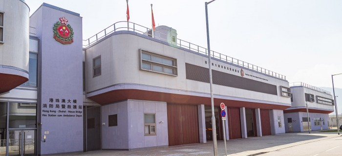 Hong Kong-Zhuhai-Macao Bridge Hong Kong Boundary Crossing Facilities - Fire Station Cum Ambulance Depot