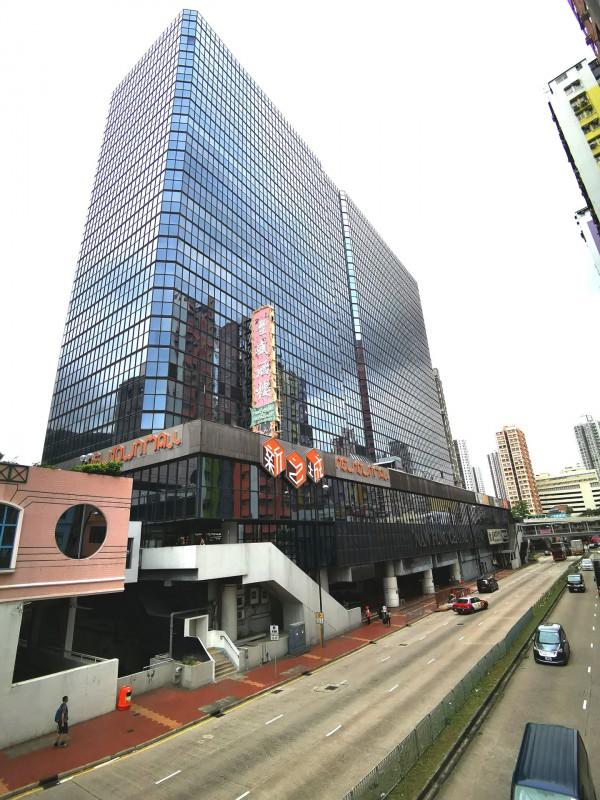 Nan Fung Centre