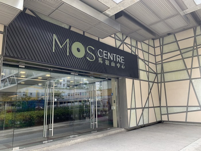 MOS Centre