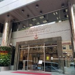 東華三院黃鳳翎紀念大樓