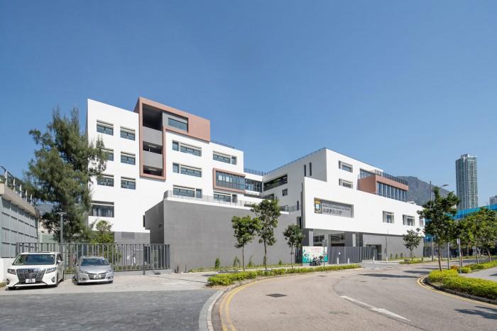 Cognitio College (Kowloon)