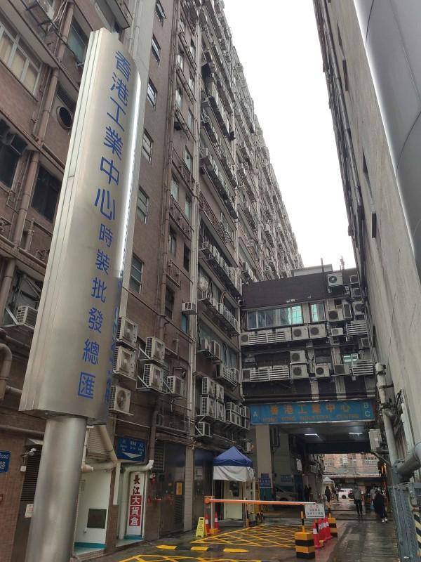 香港工業中心 (B及C座)