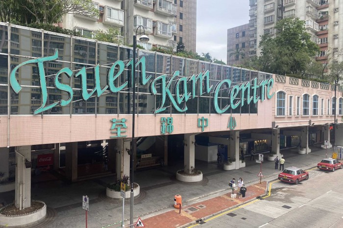 Tsuen Kam Centre (S.A.)