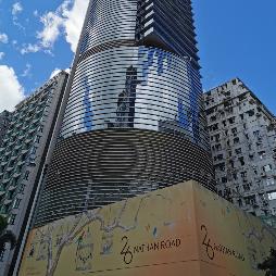 26 Nathan Road