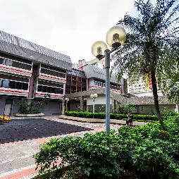 Cheung Fat Plaza