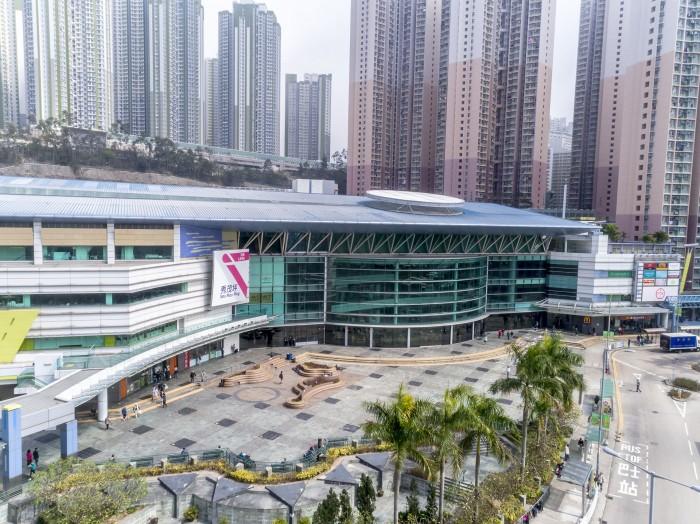 Sau Mau Ping Shopping Centre