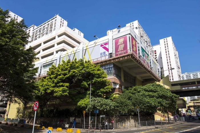 Choi Wan Commercial Complex