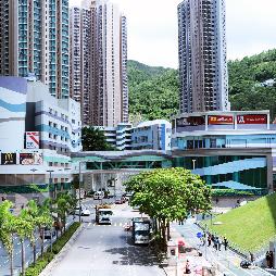 Choi Ming Shopping Centre