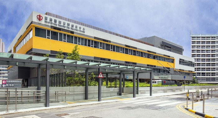 Redevelopment of Kwai Chung Hospital (Phase 1) - Kwai Chung Hospital Day Recovery Centre
