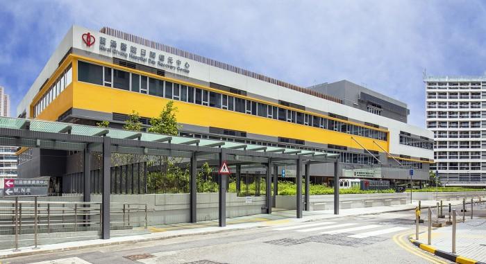 葵涌醫院重建工程 (第一期) - 葵涌醫院日間復元中心