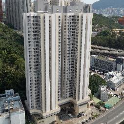 Redevelopment of Kwun Tong staff quarters at Tseung Kwan O Road, Kowloon