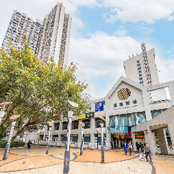 Fung Tak Shopping Centre