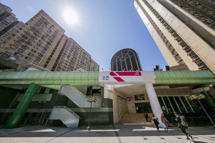 Tai Wo Plaza