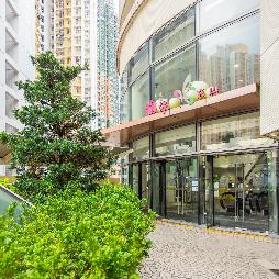 Yu Chui Shopping Centre