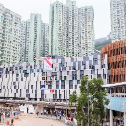 Siu Sai Wan Plaza