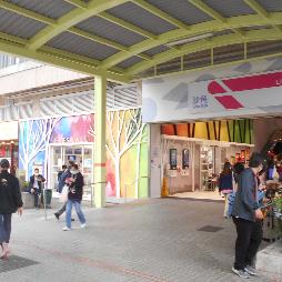 Sha Kok Commercial Centre