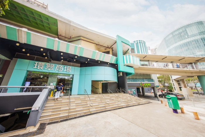 Wan Tsui Commercial Complex