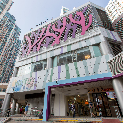 Hoi Fu Shopping Centre