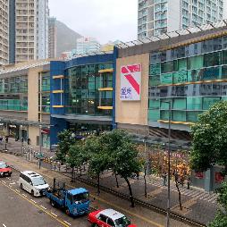 Oi Tung Shopping Centre