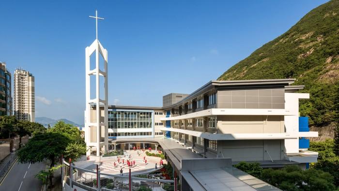 Hong Kong International School, Upper Primary School