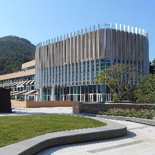 恒生管理學院 B座 - 康樂活動中心