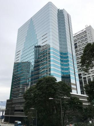香港中華煤氣有限公司總部