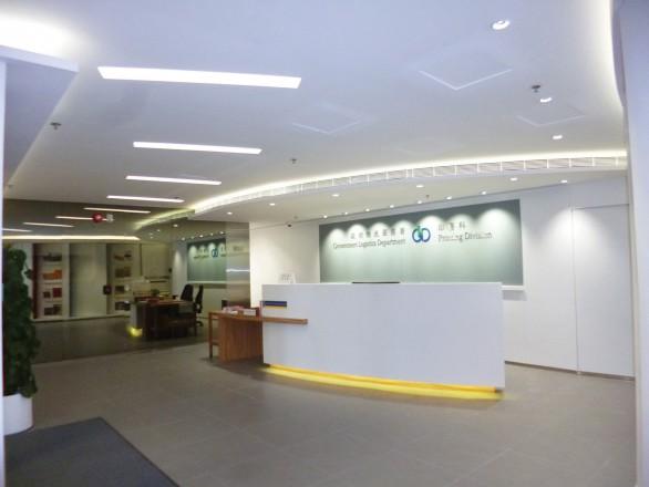 政府物流服務署印務科辦公室